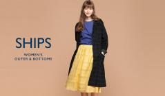 SHIPS WOMEN'S OUTER & BOTTOMS(シップス)のセールをチェック