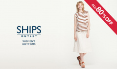 SHIPS OUTLET WOMEN'S BOTTOMS ALL80%OFFのセールをチェック