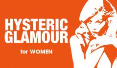 HYSTERIC GLAMOUR WOMEN(ヒステリックグラマー)のセールをチェック
