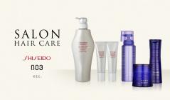 SALON HAIR CARE-資生堂・no3 etc.のセールをチェック