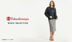 TAKASHIMAYA BASIC SELECTIONのセールをチェック