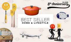 GLADD BEST SELLER HOME & LIFESTYLEのセールをチェック