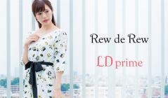 REW DE REW-DRESS SELECTION-のセールをチェック