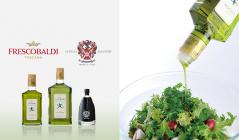 トスカーナのオリーブオイル - FRESCOBALDI LAUDEMIO -のセールをチェック
