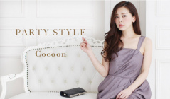 COCOON -PARTY STYLE-(コクーン)のセールをチェック