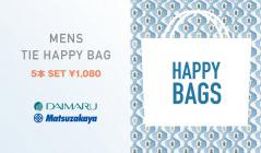 DAIMARU MATSUZAKAYA MEN' TIE HAPPY BAG(ダイマル)のセールをチェック