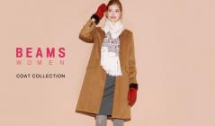 BEAMS WOMEN COAT COLLECTION(ビームス)のセールをチェック