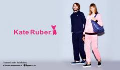 KATE RUBER-アスレチックウエア-(ケイトルーバー)のセールをチェック