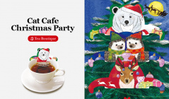 CAT CAFE_CHRISTMAS PARTY 動物型ティーバッグのセールをチェック