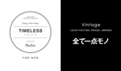 TIMELESS TOKYO by paula's. FOR MEN(タイムレス トウキョウ バイ パウラズ)のセールをチェック