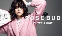 ROSE BUD -OUTER & KNIT-(ローズ バッド)のセールをチェック