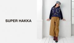 SUPER HAKKA(スーパーハッカ)のセールをチェック
