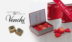 ITALIAN CHOCOLATE -VENCHI-(ヴェンキ)のセールをチェック