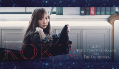 billboard classics KOKIA オーケストラコンサート 〜The Christmas Season〜のセールをチェック