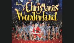 ブロードウェイ クリスマス・ワンダーランド2017のセールをチェック