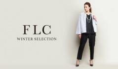 FLC WINTER SELECTIONのセールをチェック