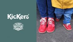 KICKERS KIDS(キッカーズ)のセールをチェック