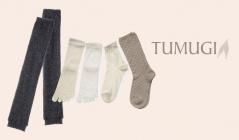 TUMUGI(ツムギ)のセールをチェック