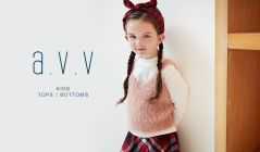 a.v.v Kids -TOPS & BOTTOMS-(アーヴェヴェ)のセールをチェック