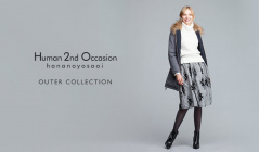 OUTER COLLECTIONのセールをチェック