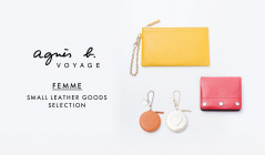 AGNES B.VOYAGE FEMME SMALL LEATHER GOODS SELECTION(アニエスベー ボヤージュ)のセールをチェック