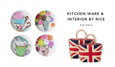 KITCHEN WARE & INTERIOR BY RICE & MOREのセールをチェック