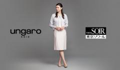 UNGARO  SOIE BY TOKYO SOIR(ウンガロ ソワ)のセールをチェック