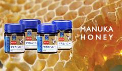 MANUKA HONEY(マヌカハニー)のセールをチェック