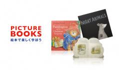 PICTURE BOOKS -絵本で楽しく学ぼう-のセールをチェック