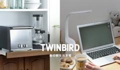 TWINBIRD-春の新生活家電(ツインバード)のセールをチェック