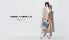 AMERICAN RAG CIE WOMEN(アメリカンラグ シー)のセールをチェック