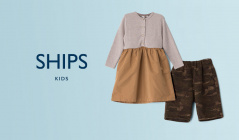 SHIPS KIDS(シップス)のセールをチェック