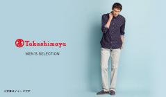 TAKASHIMAYA MEN'S SELECTIONのセールをチェック