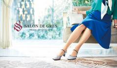 SALON DE GRES(サロンドグレー)のセールをチェック