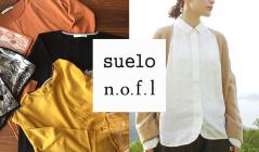 SUELO/NOFL(スエロ)のセールをチェック