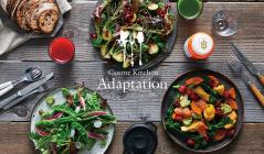 COSME KITCHEN ADAPTATION-ビオワインセレクション-(コスメキッチンアダプテーション)のセールをチェック