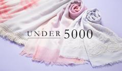 UNDER 5000のセールをチェック