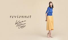 REVIONNET(ルヴィオネ)のセールをチェック