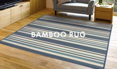 BAMBOO RUGのセールをチェック