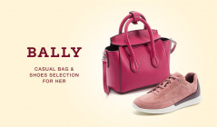 BALLY CASUAL BAG&SHOES SELECTION FOR HER(バリー)のセールをチェック