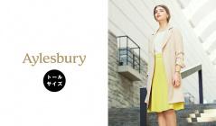 AYLESBURY -TALL&LARGE-(アリスバーリー)のセールをチェック