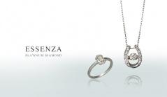 ESSENZA PLATINUM DIAMONDのセールをチェック