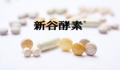 SHINYA KOSO(新谷酵素)のセールをチェック