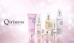 QIRINESS -パリ発のHome Spa 化粧品-(キリネス)のセールをチェック
