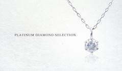 PLATINUM DIAMOND SELECTIONのセールをチェック