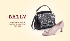 BALLY ELEGANCE BAG&SHOES SELECTION FOR HER(バリー)のセールをチェック