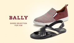 BALLY SHOES SELECTION FOR HIM(バリー)のセールをチェック