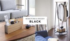 MONOTONE & WOODY -BLACK-のセールをチェック