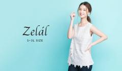 ZELAL - S~3Lサイズ -(ゼラール)のセールをチェック