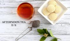 お家でゆっくりTEA TIME AFTERNOON TEA特集のセールをチェック